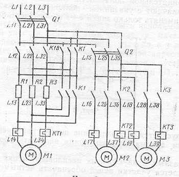 Схемы последовательных соединений.